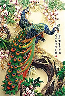 PigBangbang,Stained Art Jigsaw Puzzle Kids Adult Literate Jigsaw Puzzle 2000 Piece 29.941.7'' Wooden Colorful Peacock