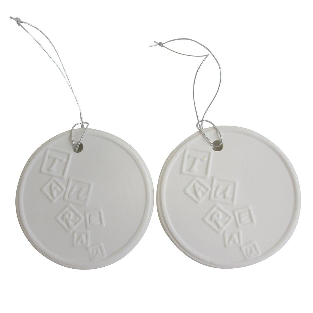 かけがえのない簿記係ウォルターカニンガムアロマストーン ホワイトコイン 2セット(ロゴ2) アクセサリー 小物 キーホルダー アロマディフューザー ペンダント 陶器製