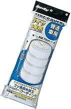 アイリスオーヤマ タイヤカバー 屋外 防水 劣化 汚れ防止 普通自動車用 (軽自動車/RV車) TE-700E シルバー