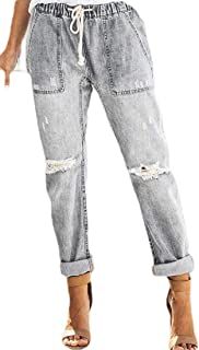 Women's Hipsters Loose Workout Elastic Waist Wash Casual Distressed Ripped Jeans Pants