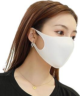 冷感マスク 洗える 接触冷感 マスク 冷感マスク 布マスク 大人用 夏用 夏用マスク 夏マスク 4枚入り ひんやり スーパーストレッチ 耳が痛くない 花粉対策 softfit mask おしゃれ フィット (WHITE, FREE)