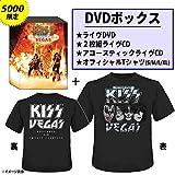 キッス・ロックス・ヴェガス(5000セット完全限定生産)[DVD]