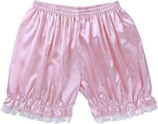CHICTRY Men's Shiny Frilly Satin Bloomers Sissy Knickers Lace Trim Boxer Underpants