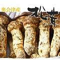 国産の松茸をお取り寄せ!品質がよく、安心して購入できそうなショップは?