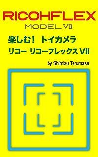 Tanoshimu Toy Camera Ricoh RicohflexVII (Japanese Edition)
