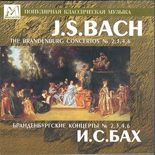 Leningrad Chamber Orchestra