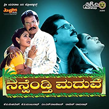 Nanhhendti Maduve (Original Motion Picture Soundtrack)