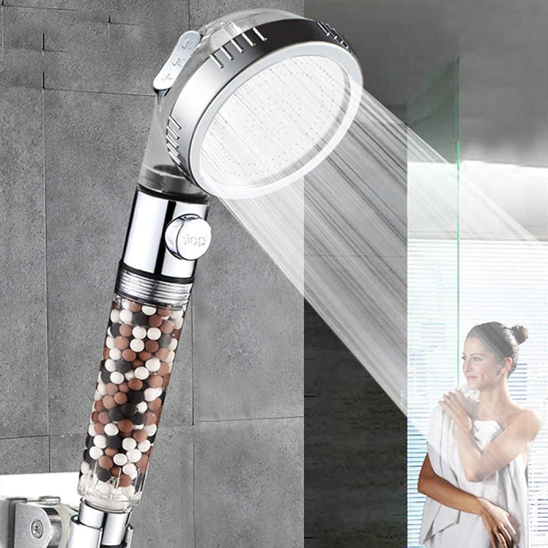 住所エスニックに対応BXXU ストップボタン付きフィルターボールスパシャワーヘッド3モード調節可能なシャワーヘッド