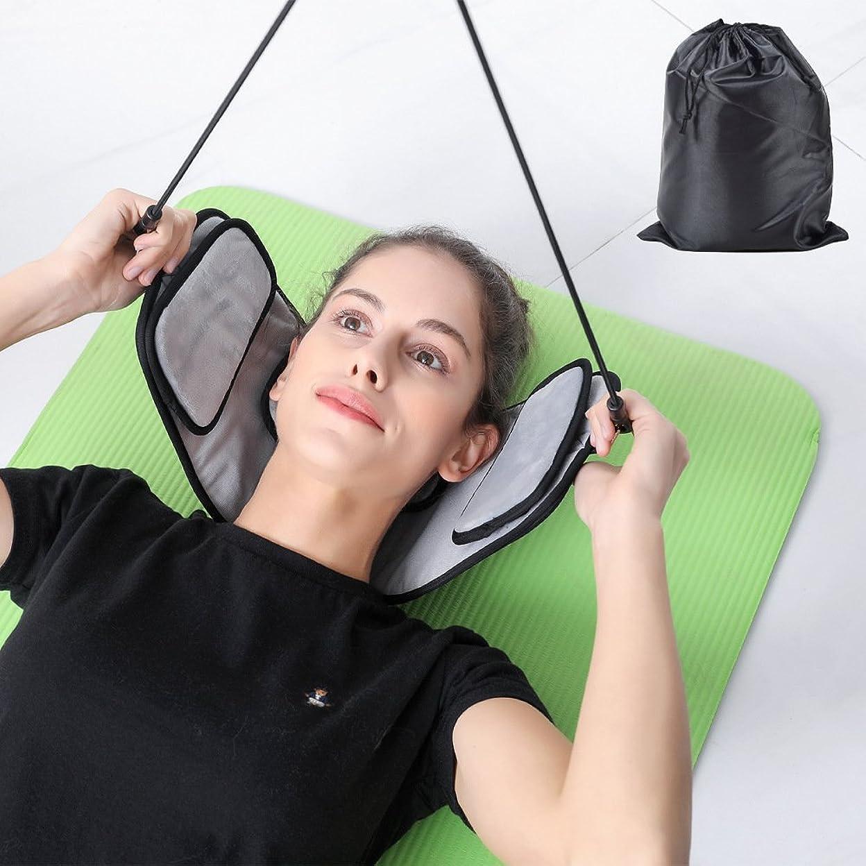 レベル憂鬱不和首ストレッチャー 首牽引機 快眠枕 マッサージ枕 首 疲労を軽減,頚部の痛みの軽減,男女兼用 より厚く固い