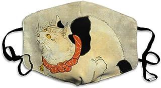 Onlinyメンズ レディース マスク 日本猫 通勤 通学 四季適用 花粉症予防 風邪適用 可愛い 超立体 おしゃれ デザイン 男女兼用