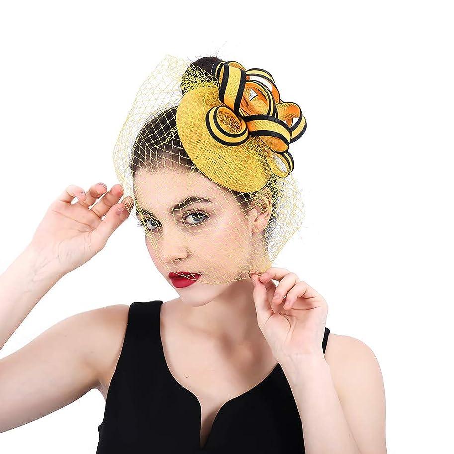 よく話される保護卑しい女性の魅力的な帽子 女性のエレガントな魅惑的な帽子の羽の花の結婚式のヘアピンヘッドドレスロイヤルアスコットカクテルティーパーティー (色 : 黄)