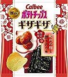 カルビー ポテトチップスギザギザ 紀州の梅と焼きのり味 58g ×12袋