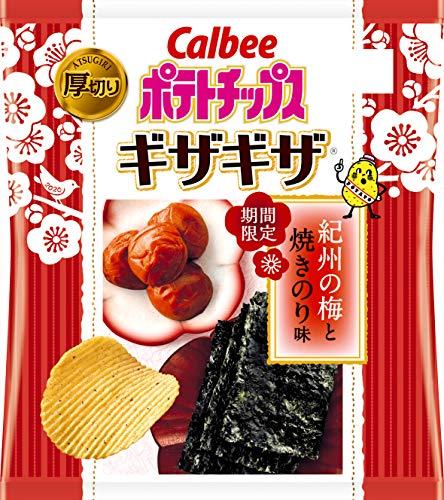ポテトチップス ギザギザ 紀州の梅と焼きのり味 12袋