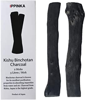 Kishu Binchotan Charcoal Water Purifier, 2 Sticks, Each for 3L of Water