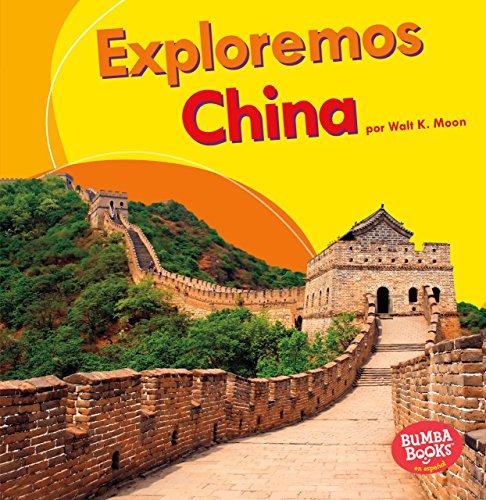 Exploremos China (Let's Explore China) (Bumba books en espan