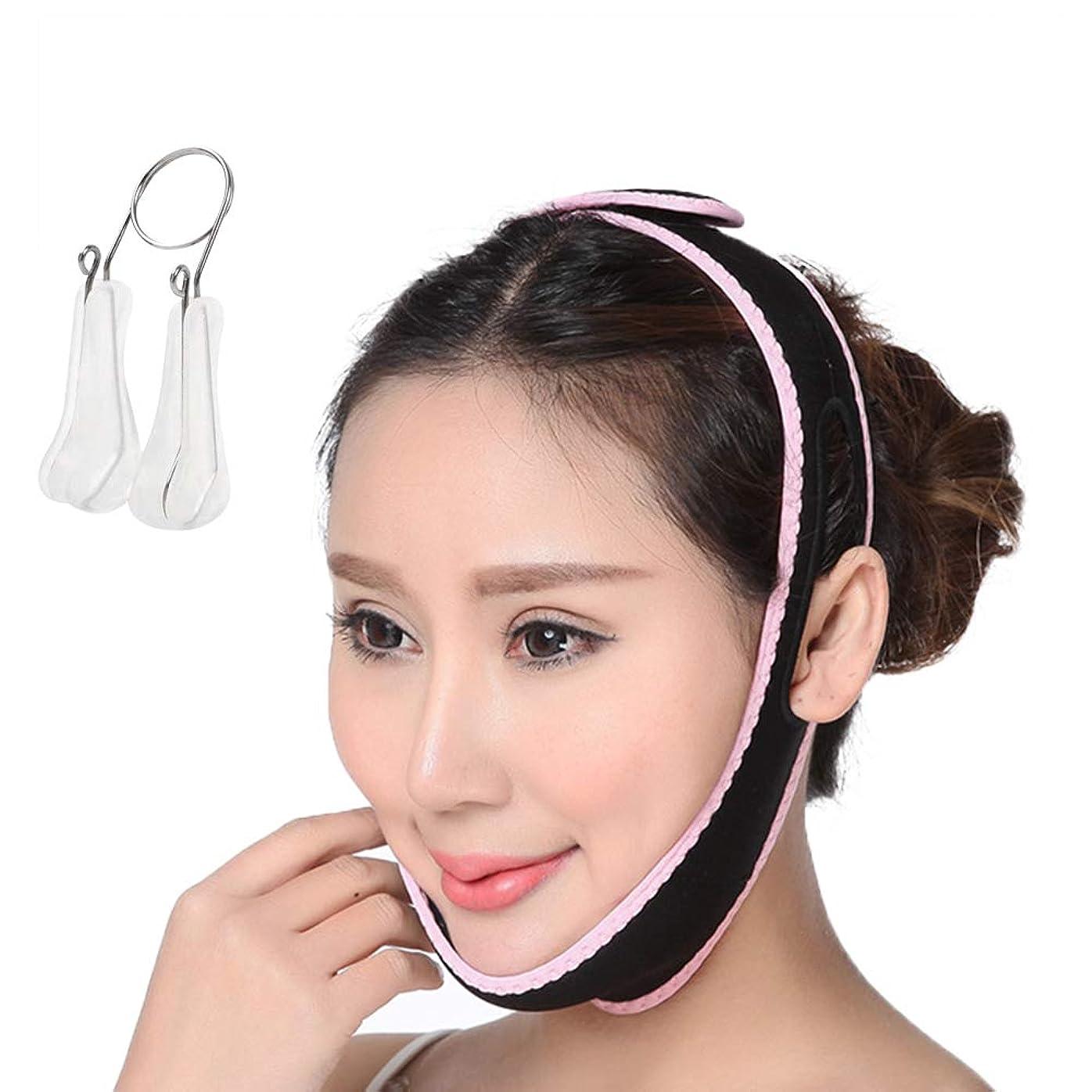 おもてなし改修するぐったりRIRGI 小顔 ベルト 矯正 リフトアップ 2点セット 鼻筋セレブ付き 二重あご 補正ベルト 顔痩せ サイズ調整可能 通気性 簡単脱着 いびき対策 寝ながら小顔 ゲルマニウムベルト
