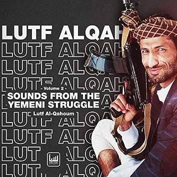 Sounds from the Yemeni Struggle, Vol. 2