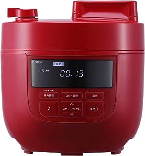 シロカ 電気圧力鍋 SP-4D151 レッド [大容量4Lモデル/1台6役(圧力・無水・蒸し・炊飯・スロー調理・温め直し)]...