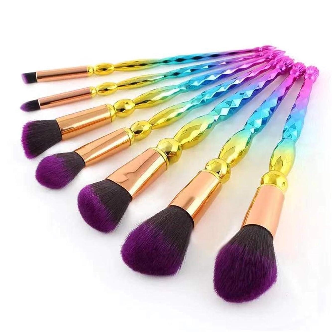 少数エール山メイクアップ 新しい7ピーススパイラルハンドル化粧ブラシグラデーションカラーリングブラシコンシーラー化粧キット