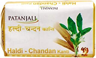 patanjali products store in usa