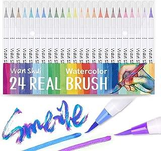WanShui24色水彩ペンセット リアルブラシペン 柔らかい先 カラーペン 水彩ペン 水彩筆 水彩ブラシ 水性筆 水彩毛筆 収納ケース、パレット付き 塗り絵 絵用 美術 事務用 教材 画材 イラスト 書道 スケッチ コミック 描画用