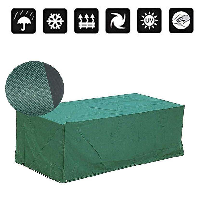 鎖やがて対立LCAIHUA ガーデン家具カバーアウトドア家具ソファー防雨防水テーブルと椅子日焼け止め、22サイズ、2色 (Color : Green, Size : 240x140x90cm)