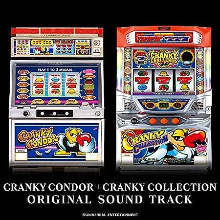 クランキーコンドル + クランキーコレクション オリジナルサウンドトラック
