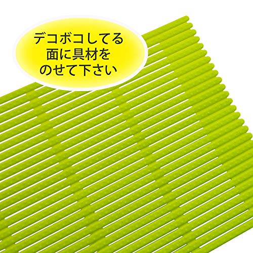 貝印『プラスチック巻きす(DH7045)』