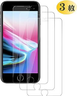 iPhone 8 Plus ガラスフィルム iPhone 7 Plus 強化ガラスフィルム【3枚セット】日本製素材旭硝子製 硬度9H / 99%高透過率/防指紋/自動吸着/スクラッチ防止/気泡ゼロ/飛散防止処理 iPhone 7 Plus 液晶保護フィルム iPhone 8 Plus 強化ガラスフィルム