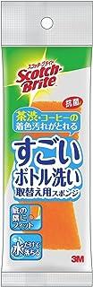 3M スポンジ ブラシ 水筒 すごいボトル洗い 取替え用 オレンジ スコッチブライト MBC-03K-R