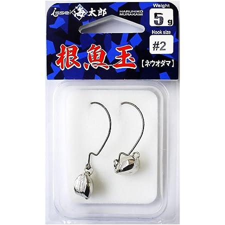 イッセイ海太郎(Issei Umitaro) ジグヘッド 根魚玉 5g #2.