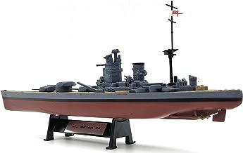 FloZ WWII HMS Nelson Class British Royal Navy Battleship 1/1000 DIECAST Model Ship