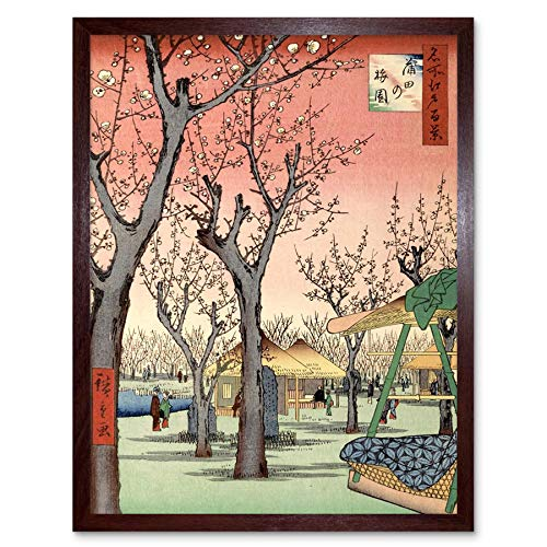 Wee Blue Coo Painting Japanese Woodblock Cherry Blossom Tree Park Art Print Framed Poster Wall Decor 12x16 inch