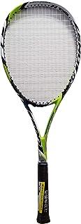 ヨネックス(YONEX) ソフトテニス ソフトテニスラケット マッスルパワー01 【ガット張り上げ済み】 MP01XFG