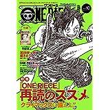ONE PIECE magazine Vol.10 (ジャンプコミックスDIGITAL)