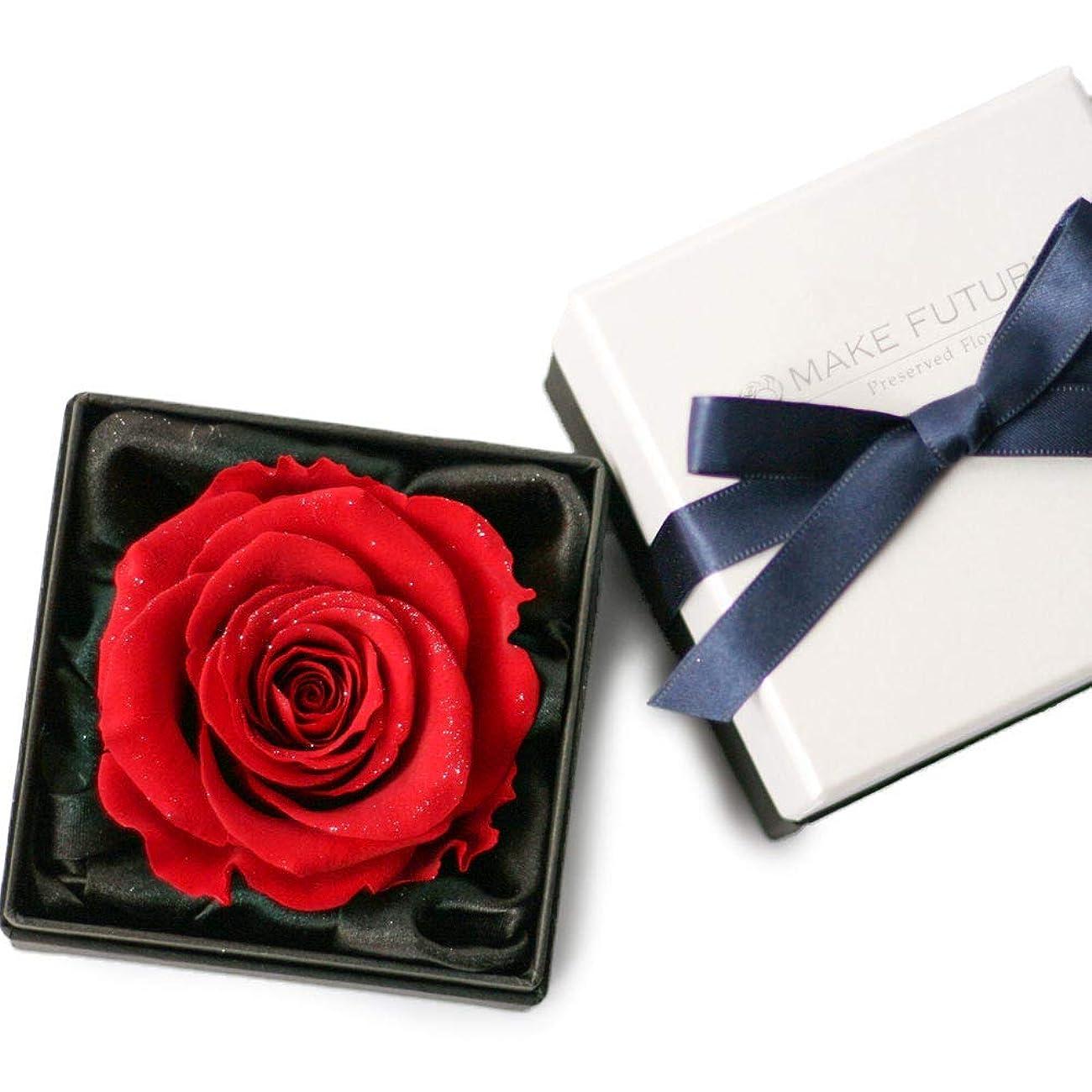 防腐剤ベアリングサークルしょっぱいMakefuture Diamond Rose 9 プリザーブドフラワー 花 プロポーズ 薔薇 赤 一輪 フラワーボックス ブライトレッド