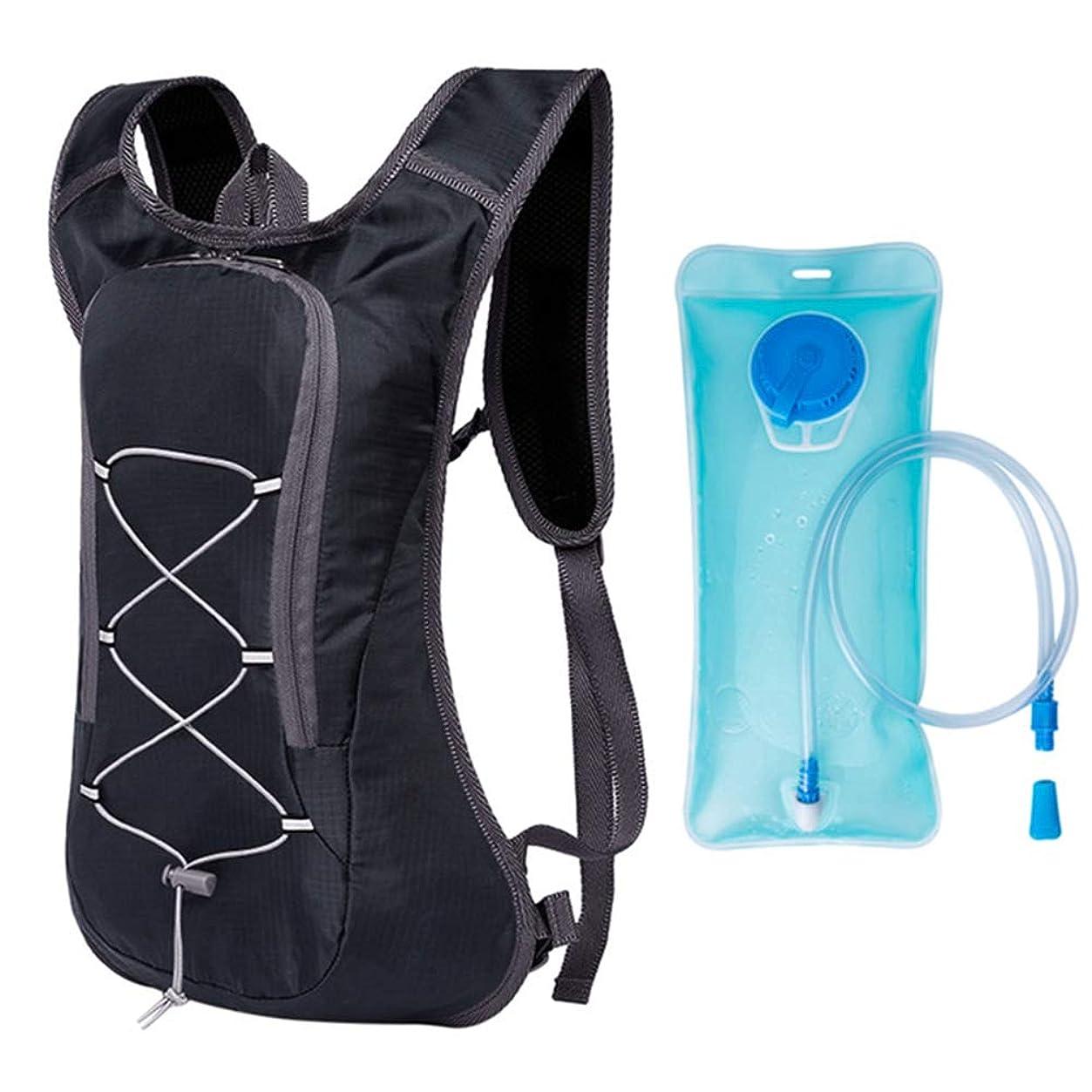 代わって月曜装置ランニング、サイクリング、ハイキングキャンプ、ランニングスキー用サイクリングバックパック用2L BPAフリー膀胱軽量ハイドレーションパック付きハイドレーションバックパック