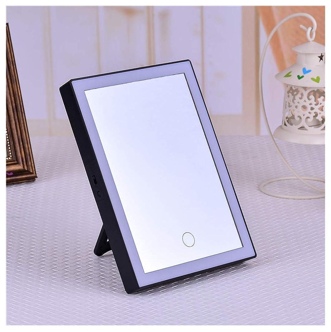 動作局胚芽GSN 化粧品ミラーは、光を放つ片面HDバニティミラーを折りたたみポータブル樹脂化粧鏡ミラー旅行ポータブル(ブラック) 鏡