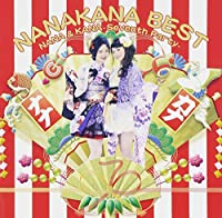 NANAKANA BEST NANA&KANA-Seventh Party-(ナナカナ盤)