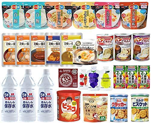 5年保存 充実の3日分 非常食セット Premium (23種類29品) 非常食 1人用