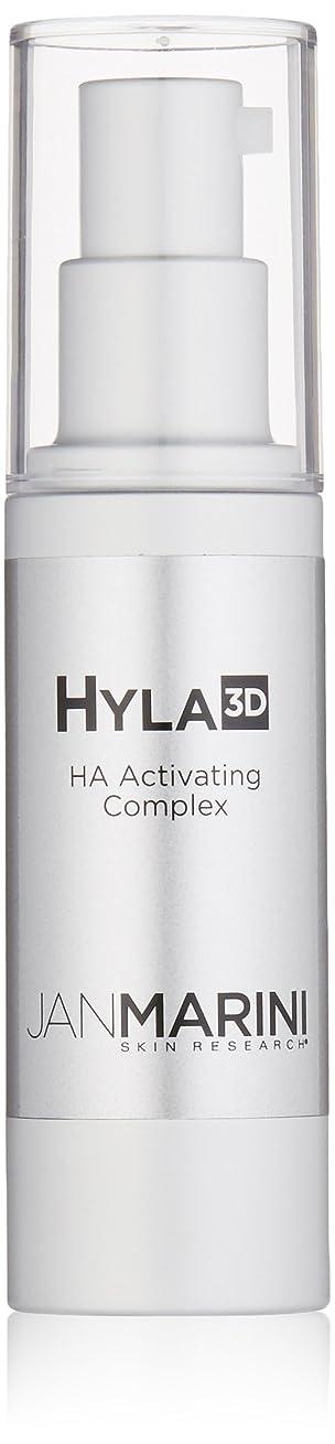穏やかな断線難しいジャンマリニ Hyla3D HA Actuvating Complex 30ml/1oz並行輸入品