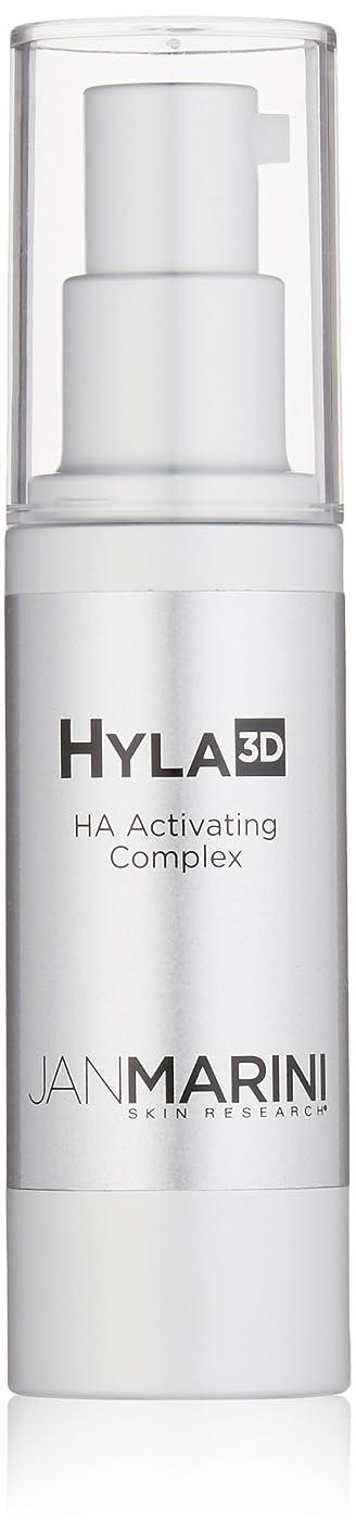 しばしば修正驚くばかりジャンマリニ Hyla3D HA Actuvating Complex 30ml/1oz並行輸入品