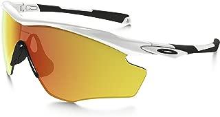 Oakley M2 Frame XL Sunglasses & Cleaning Kit Bundle