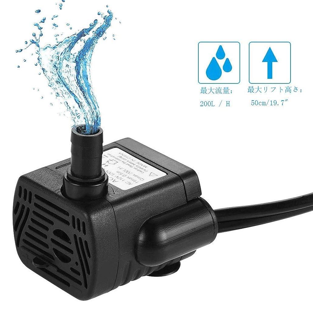 収束ディスパッチ嫌悪LEDGLE 水中ポンプ 小型ポンプ ミニ 排水ポンプ 池ポンプ 水槽 循環ポンプ 潜水ポンプ 静音 揚程50cm 吐出量200L/H