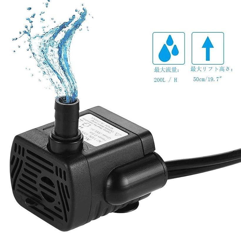 イタリアの行商概要LEDGLE 水中ポンプ 小型ポンプ ミニ 排水ポンプ 池ポンプ 水槽 循環ポンプ 潜水ポンプ 静音 揚程50cm 吐出量200L/H
