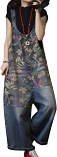YESNO Women Casual Loose Denim Jumpsuits Bf Wide Leg Jeans Overalls Floral Patch Stitched/Pockets PFU
