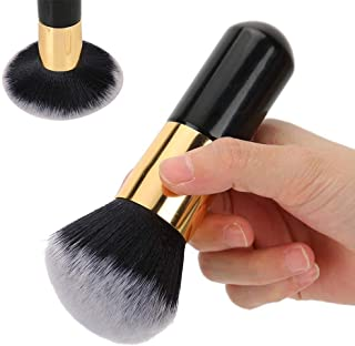 Large Loose Powder Brush, Soft Long Hair Blush Foundation Brush Wet‑Dry Cosmetic Tool for Daily Makeup Buffing Blush Highl...