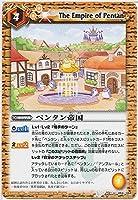 【バトルスピリッツ】 第5弾 皇騎 ペンタン帝国 アンコモン bs05-064