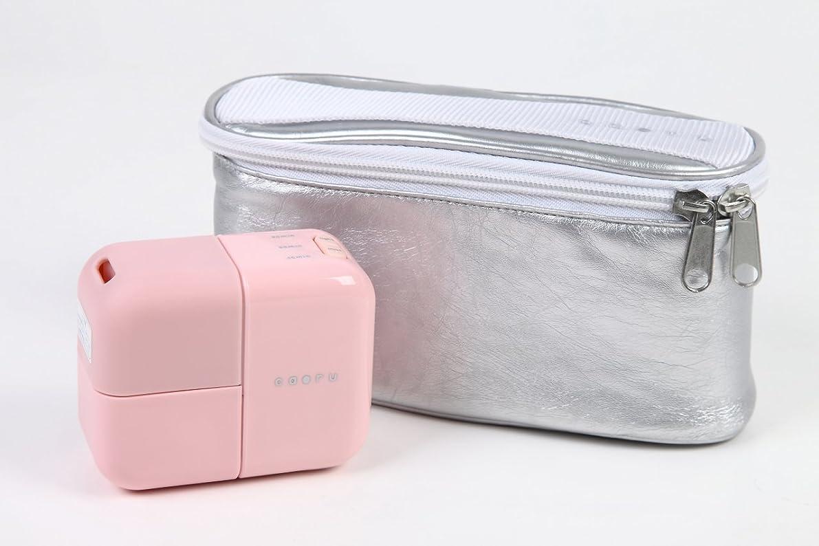 ダイヤモンド電池菊カオルモバイル アロマディフューザー (サクラ(ピンク))