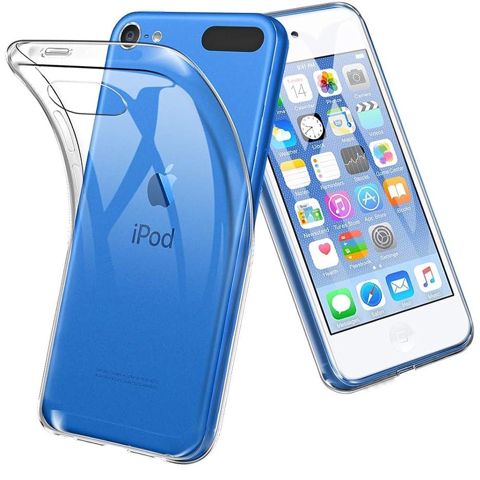 変なにはまって体操選手iPod touch 7 ケース TopACE 超スリム クリア TPU ソフトケース 落下防止 指紋防止 耐スクラッチ全面保護 iPod touch 7 2019 対応 (クリア)